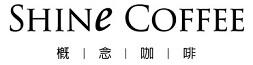 昕一概念咖啡 Logo