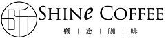 昕一概念咖啡 Logo(商標)