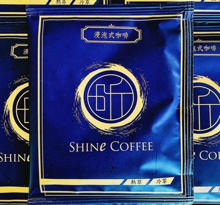 浸泡式咖啡